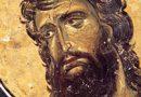 Danas je Sveti Jovan, Srećna slava svima koji slave!