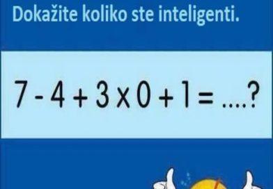 Odgovorite u roku od 5 sekundi: Dokažite koliko ste zaista inteligenti