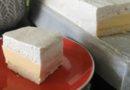 Ledeno nebo, Ledene kocke – Najkremastija poslastica – Iced Sky Cake